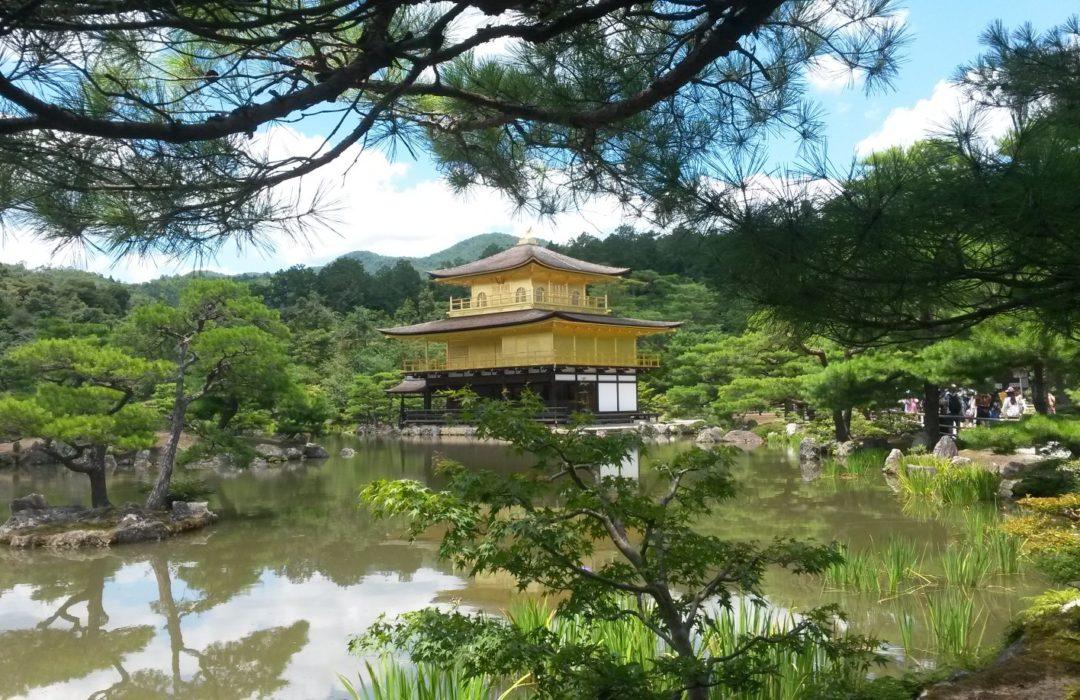 Kioto – co warto zobaczyć
